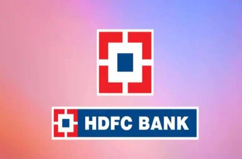 HDFC Bank Profit Rises By 18% In The 2020-21 Financial Year