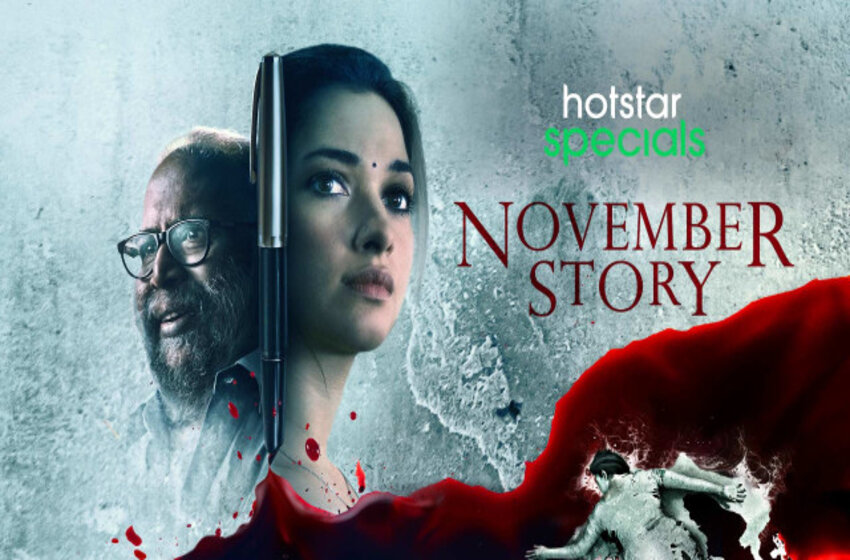 Is November Story A Must Watch For All OTT Lovers?
