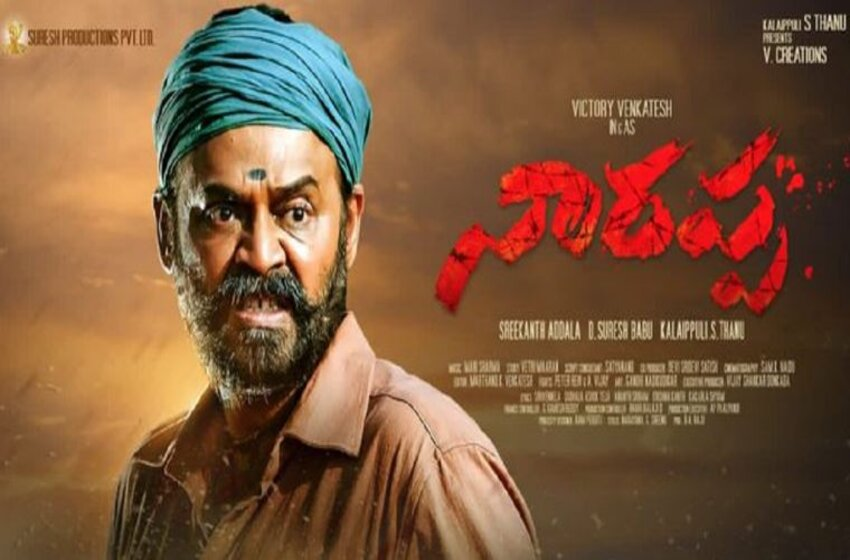 Narappa Movie Review: Is It The Best Of Venkatesh Till Now?