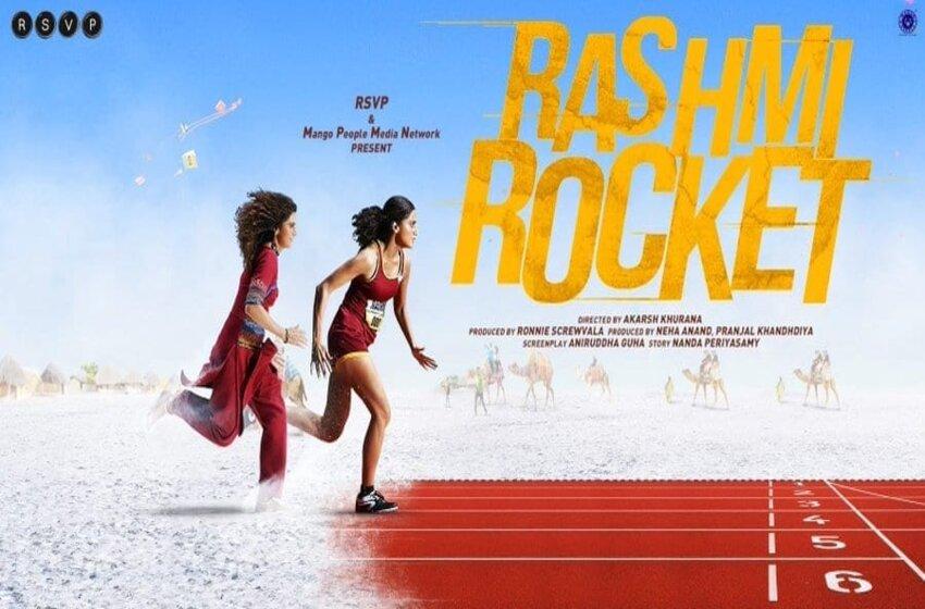 Is Rashmi Rocket Movie Ready To Break The Bars Easily?