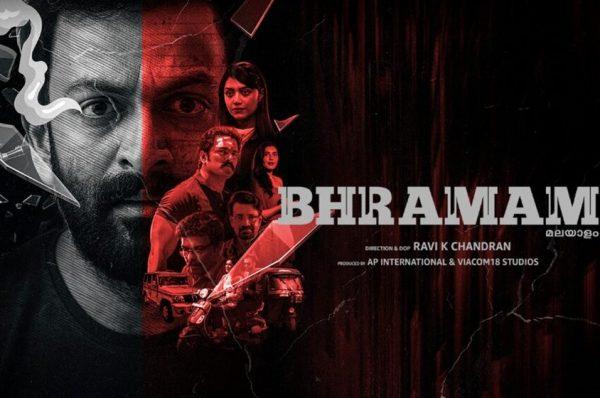 bhramam-movie-review
