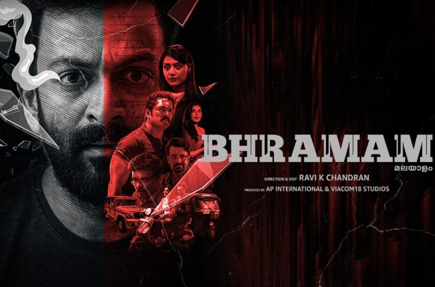 Bhramam Movie Review: Great Pitch Yet Pointless Responses