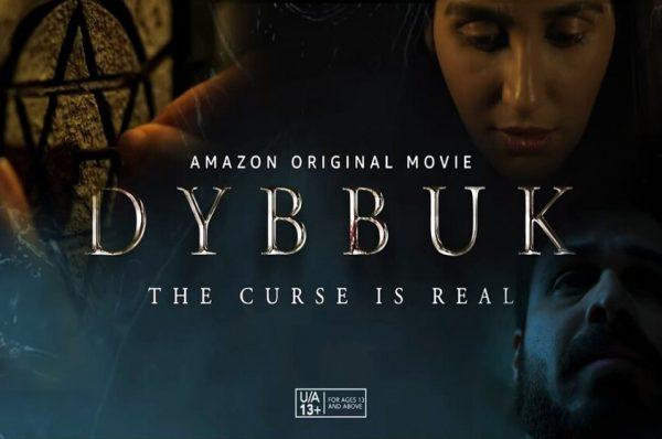 dybbuk-movie