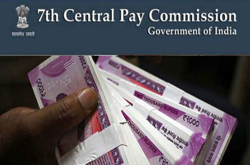 How Is The New Central Government Salary Raise Designed?