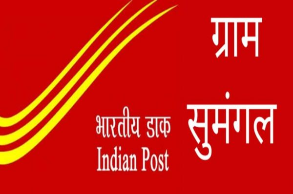 new-post-office-scheme