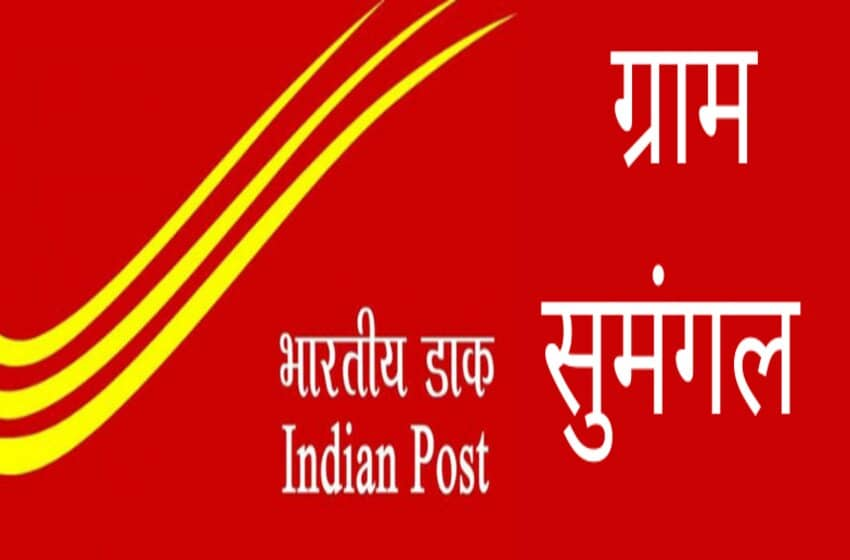This New Post Office Scheme Will Give You ₹ 14 Lakhs